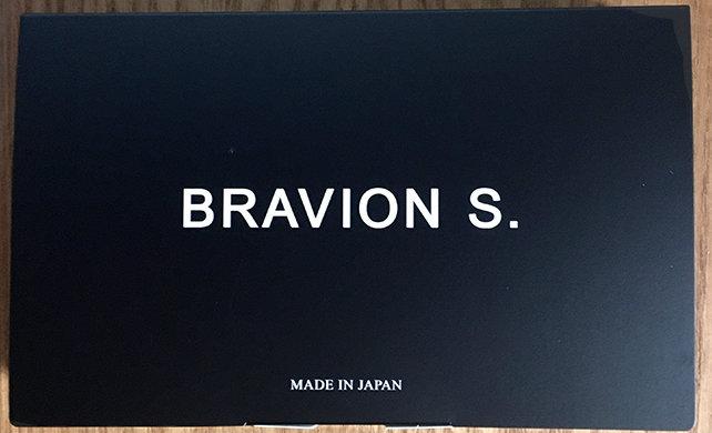 ブラビオンS