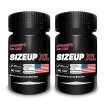 【検証】SIZEUP XL(サイズアップXL)の効果や口コミは?