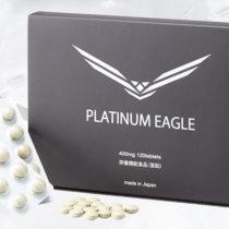 プラチナイーグル(PLATINUM EAGLE) サプリの効果や口コミを検証